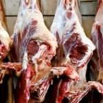 گوشت های وارداتی