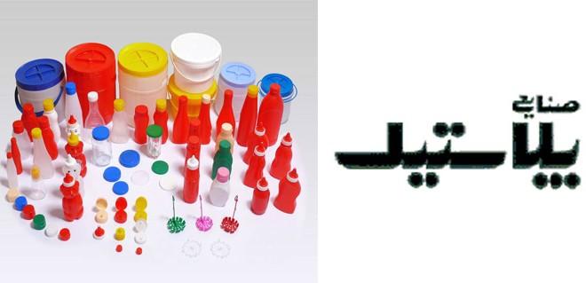 آیا می دانید که ظروف پلاستیکی یکی از دلایل ابتلا به سرطان پروستات است!