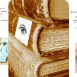 کحالی (چشم پزشکی)