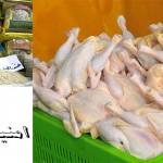 مرغ ها و برنج های آلوده
