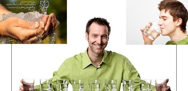 آیا می دانید که نوشیدن زیاد آب منشاء بسیاری از بیماری ها است!