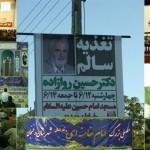 سفر استانی دکتر روازاده به کرمان