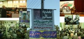 گزارش سفر استانی دکتر روازاده به کرمان
