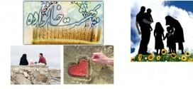 آیا می دانید که ازدواج می تواند باعث سلامت بیشتر جسمی و روحی باشد!