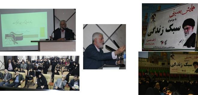 گزارش سفر استانی دکتر روازاده به استان مازندران + تصاویر