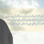 شهید مظلوم آیتالله دکتر بهشتی