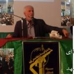 گزارش سفر به شهر مقدس مشهد