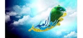 موج محکومیتهای جهانی علیه اهانت جدید به پیامبر اکرم (ص)