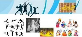 ورزش و تدابیر طب سنتی