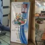 سخنرانی آقای دکتر روازاده در دانشگاه صدا و سیما