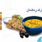 منع خوردن زولبيا و باميه های موجود در بازار