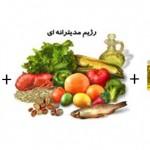 کاهش اختلالات شناختی با افزون روغن زیتون و انواع آجیل به رژیم غذایی مدیترانه ای