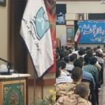 گزارش سخنرانی آقای دکتر روازاده در سازمان صنایع دریایی