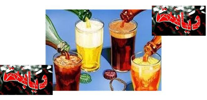 آیا می دانید که مصرف نوشیدنی های شیرین از عوامل دیگر ابتلا به دیابت نوع دو است