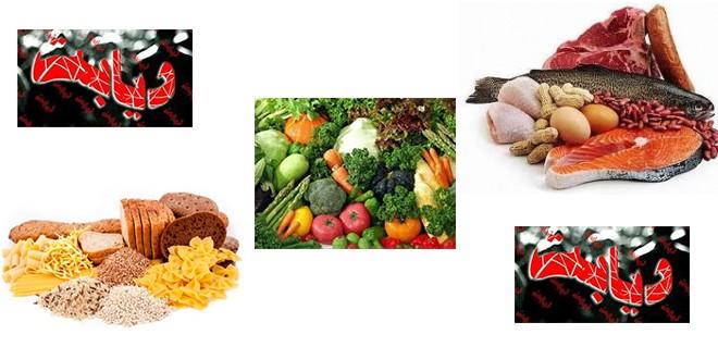 کاهش قند و انسولین خون با خوردن پروتئین و سبزیجات قبل از کربوهیدرات در رژیم غذایی