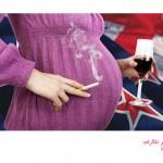 از مضرات مصرف الکل در دوران بارداری