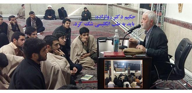 گزارش سخنرانی حکیم دکتر روازاده در حوزه علمیه قائم چیذر