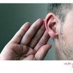 اختلالات ناشنوایی