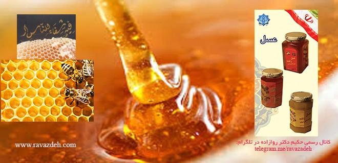 ۳ خاصیت با ارزش و کلیدی عسل