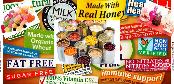 آیا می دانید که بدن در برابر مواد شیمیایی نسبت به میکروبها کمتر مقاوم است!