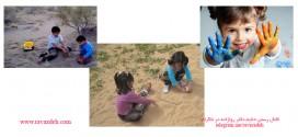 توصیه بهداشتی: ۶ نکته برای سلامتی کودکان