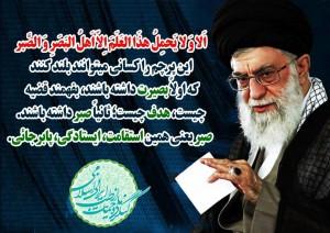 کنگره ملی حمایت از طب ایرانی اسلامی در خرداد ماه برگزار نمی شود