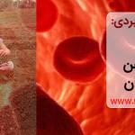 کوتاه ولی کاربردی: نشانه کمبود آهن در کودکان