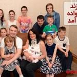 نوزدهمین فرزند بزرگ ترین خانواده بریتانیا به دنیا آمد