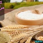 کاهش خطر مرگ زود هنگام با خوردن غلات کامل
