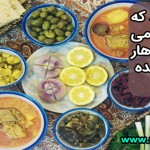 آیا می دانید که در طب اسلامی به خوردن ناهار سفارش نشده است