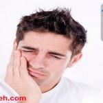 کوتاه ولی کاربردی: دندان درد و لثه درد