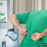 ghaza-ofunate edrar-rasad 50