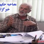mosahebe-dr-ravazadeh