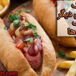 fast-food-rasad-71