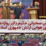 site-dr-ravazadeh-950825