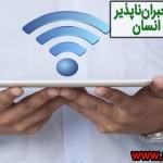 wifi-h34