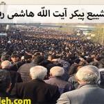 hashemi