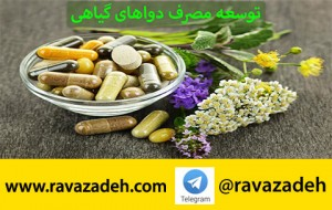 herbal-telegram