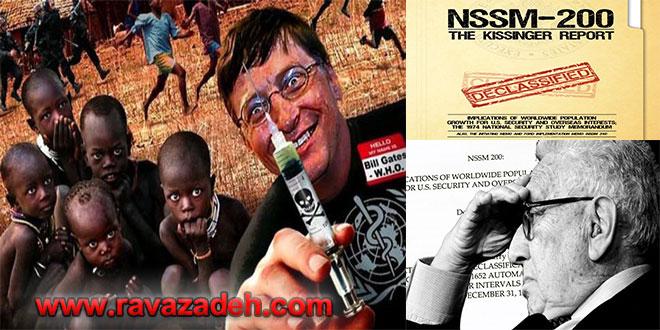 روایتی تازه از هولوکاست مردم آفریقا/ سند محرمانه NSSM 200 + اصل سند