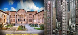 تعارض های آپارتمان نشینی با سبک زندگی اسلامی