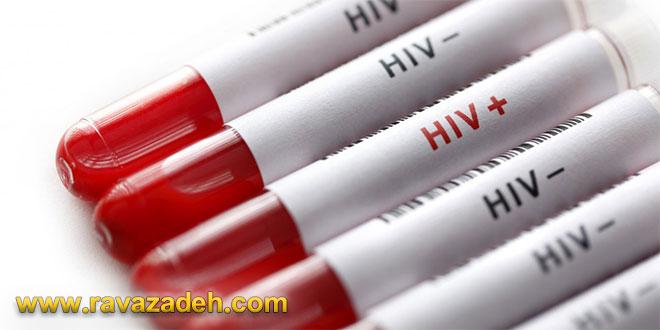 انتشار ویروس ایدز از طریق این برند دارویی!