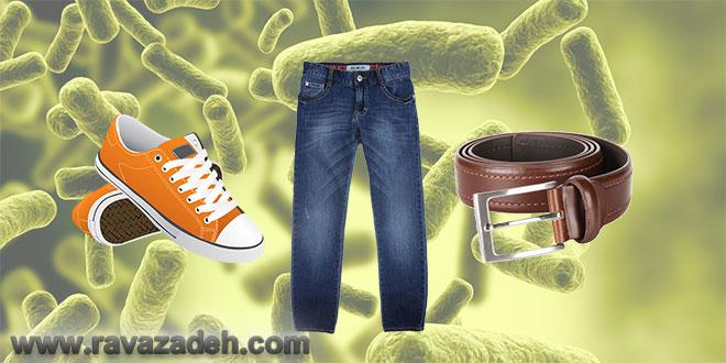 لباس های بیماری زا؛ وقتی شلوارجین،کمربند و کفش می تواند بیماریزا باشد