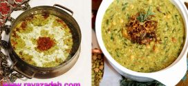 آش سبزی شیرازی