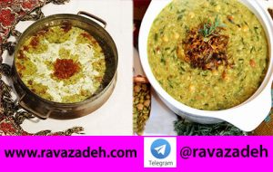 آش شیرازی