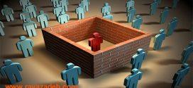 انزوای اجتماعی در پی استفاده زیاد از رسانه های اجتماعی