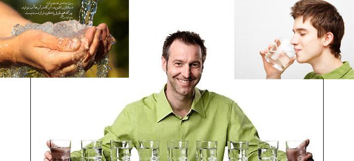 Photo of آیا می دانید که نوشیدن زیاد آب منشاء بسیاری از بیماری ها است!