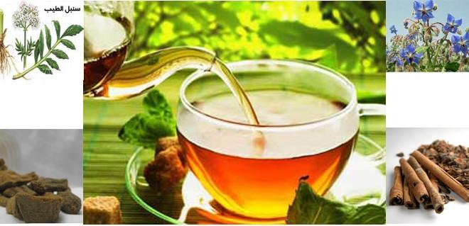 یک نسخه مخلوط چای ایرانی