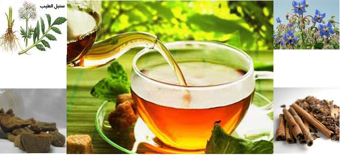 Photo of یک نسخه مخلوط چای ایرانی