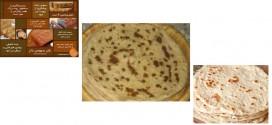 آیا می دانید که خوردن نان سبوس دار باعث سیری واقعی شده و چاق کننده نیست!