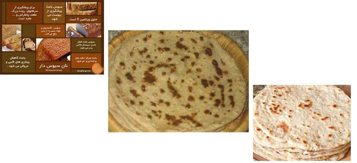 Photo of آیا می دانید که خوردن نان سبوس دار باعث سیری واقعی شده و چاق کننده نیست!